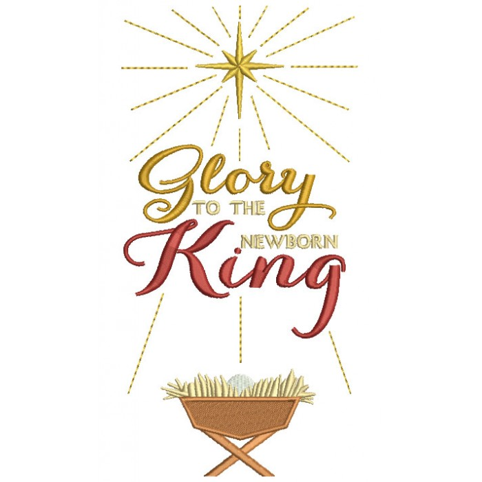 Glory To The Newborn King Christmas Filled Machine Embroidery Design Digitized Pattern