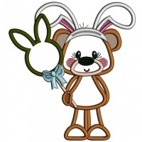Cute Bear Holdig Chocolate Easter Bunny Applique Machine Embroidery Design Digitized