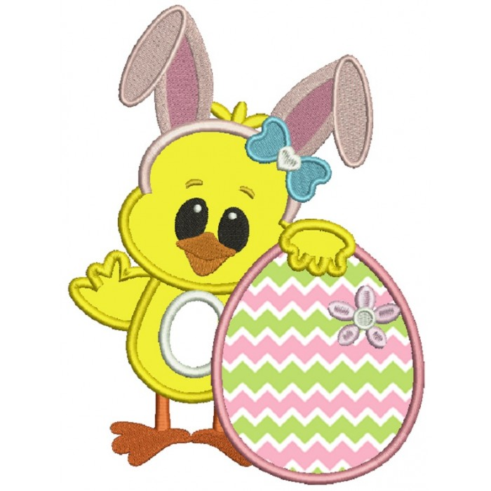 Baby Chick Holding Big Easter Egg Applique Machine Embroidery Design Digitized Pattern