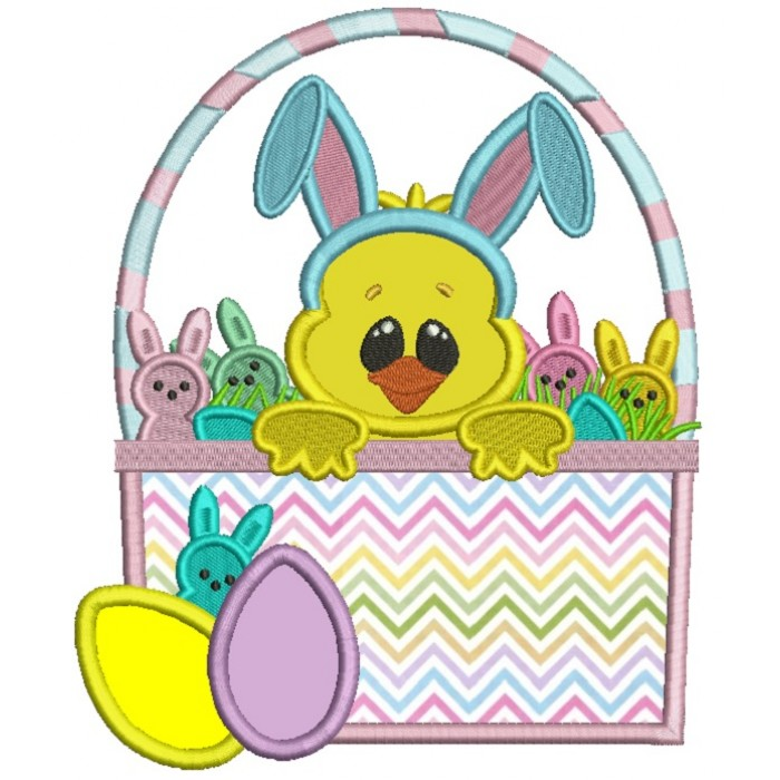 Baby Chick Sitting Inside a Big Easter Basket Applique Machine Embroidery Design Digitized Pattern