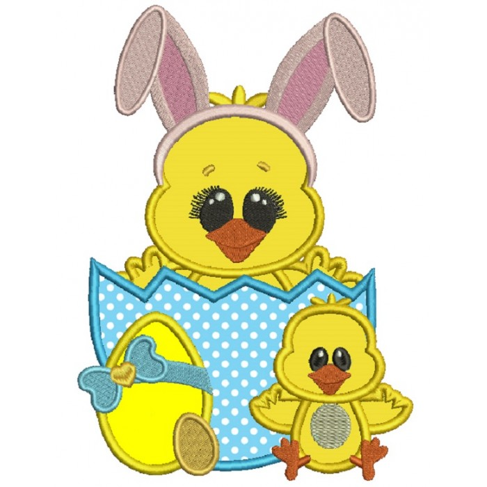 Chick With Big Bunny Ears Sitting Inside Easter Egg Applique Machine Embroidery Design Digitized Pattern