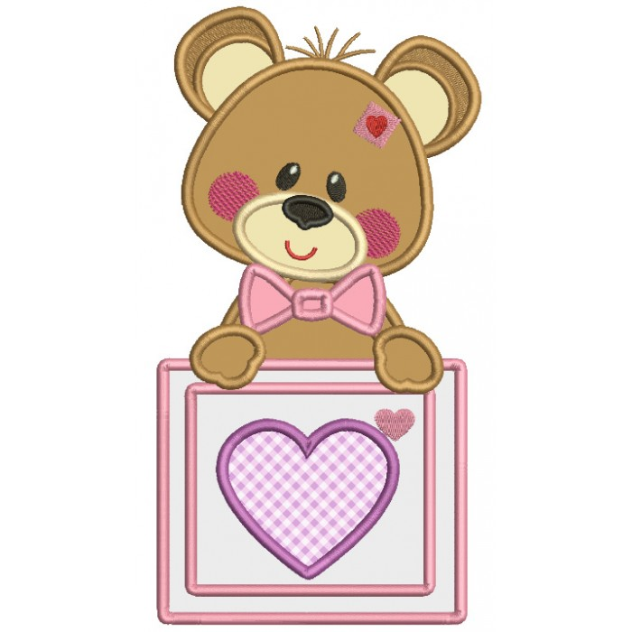 Bear Behind a Box With The Heart Applique Valentine's Day Machine Embroidery Design Digitized Pattern