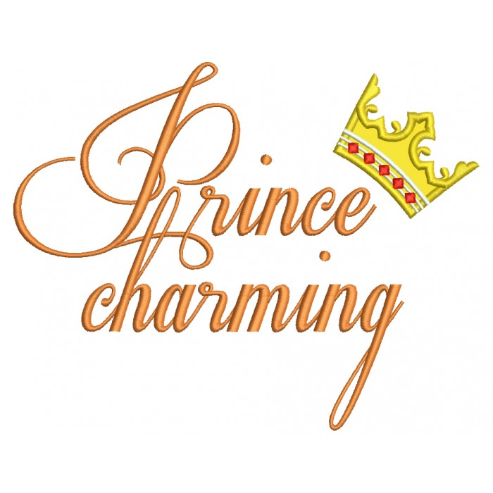 Prince Charming Applique Machine Embroidery Design Digitized Pattern