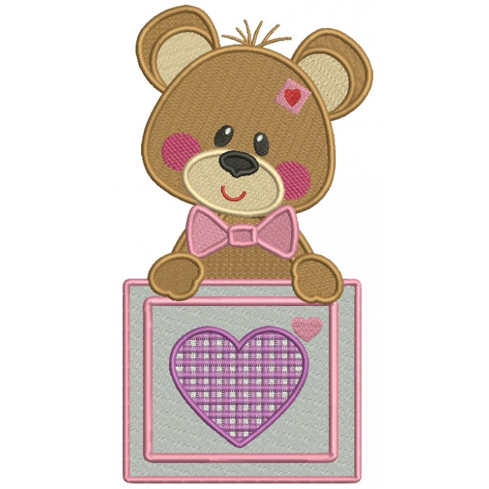 Bear Behind a Box With The Heart Filled Valentine's Day Machine Embroidery Design Digitized Pattern
