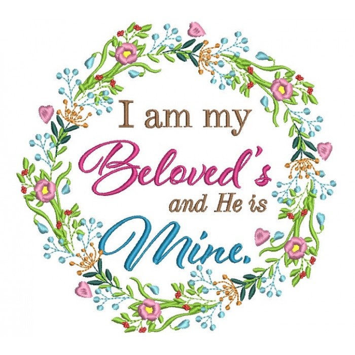 I am Beloved's and He is Mine Wedding Filled Machine Embroidery Digitized Design Pattern